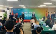 丽申学院受邀参加丽申医疗和国际雅兰联合举办的健康管理分享会