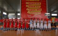 国台•华海酒业(山东)第一届厂商篮球友谊赛在潍坊举行