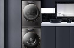 以科技赋能生活,COLMO星图系列为你打造专属私人订制洗烘服务