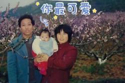 君妍创始顾问刘晓红个人故事
