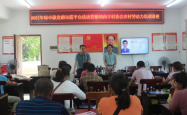 琼中就业顺利开展 南丰村委会农村劳动力就业指导培训活动