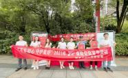 """信泰保险江西分公司积极开展""""7·8保险公众宣传""""系列活动"""