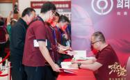 第九届酣客节开幕,《反内卷》首发新书签名会举行