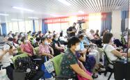 深圳爱尔眼科医院成立老花白内障门诊 推动精准诊疗