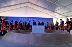 潼湖科技小镇思科科学城动工 世界级数字化产业高地加速崛起