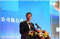 """中国国际乳业大会开幕,蒙牛领航新乳业剑指""""用户力"""