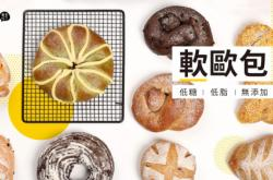 烘焙市场竞争白热化,消费者为什么愿意选择面包好了?