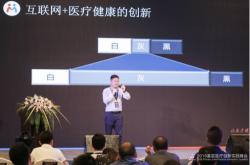 """微脉荣获""""最佳商业保险及创新支付平台""""大奖"""