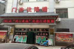 """九三学社""""同心康福""""优德行动走进革命圣地延安延长县"""