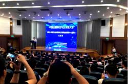 """信广金服喜获""""2018年最佳创新力金融科技企业"""""""