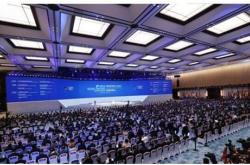 有融网聚焦互联网信息技术 助力中国特色的数字经济道路
