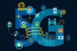 5G商用方案明年将出 消费者有望在2019年享受极速网络