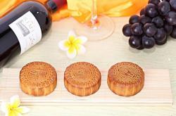 中秋节月饼配红酒了解一下,混搭也是一种品味