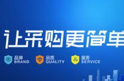 华南城网携雷竞技下载场景采购解决方案深入工业园 引发热潮