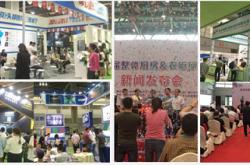2018第十六届重庆建博会·定制家居/门业展5月举行