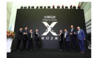 太阳马戏亚洲现有唯一驻场秀落户杭州,震撼炫目掀共赏热潮