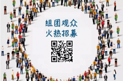 慕尼黑上海电子生产设备展首批超500家企业已组团,你还在等什么?