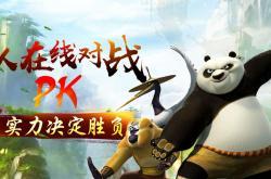 熊猫娱乐全新玩法增添新游戏趣味性---平凡生活的精彩点缀: