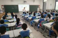 神尔!助力教培机构落地国学教育