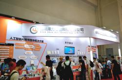 果力智能参加第76届教育装备展丨人工智能教育为中国插上腾飞之翼