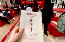 创意艺术大学上海留学生课外活动参观《走进香奈儿》展览