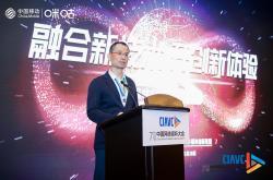 5G超高清论坛在蓉召开,中国移动咪咕携合作伙伴共筑5G+生态