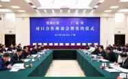 中兴能源与齐齐哈尔市签署战略合作框架协议