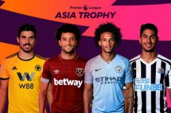 中国移动咪咕打造5G观赛新主场,见证英超亚洲杯强强对话
