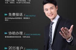 2019香港,澳门商务签办理