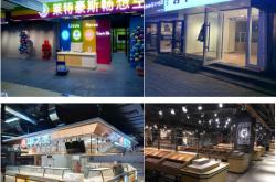 旭铭企业20年专注为实体店商家做装饰一站式服务!