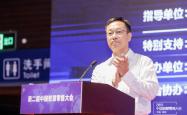 """实力见证丨云中鹤荣膺""""中国智慧零售模式创新奖"""""""