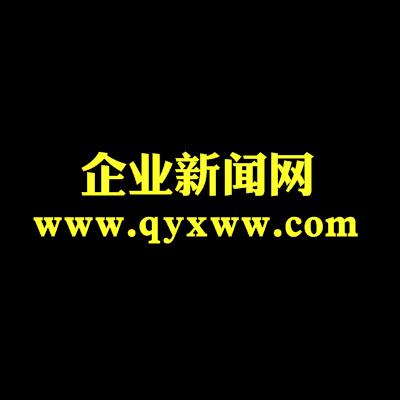 """深圳海关""""政策组合包""""助力拓展东盟市场"""
