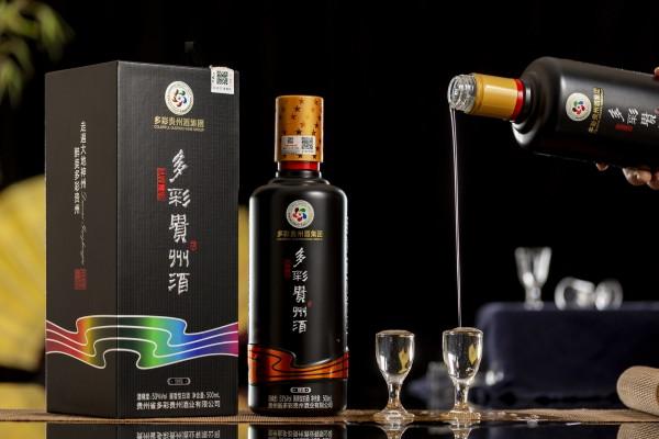 多彩贵州酒1915-1.jpg